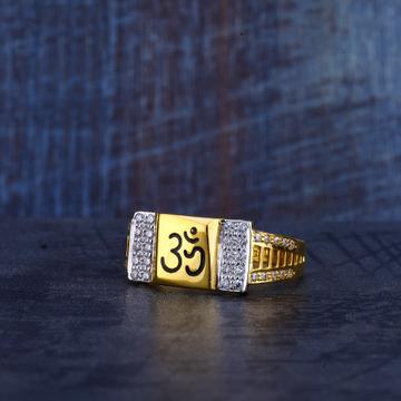 Mens 22K Gold Ring-MR225