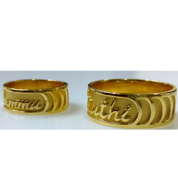 22kt gold plain casting Personalised name rings for both