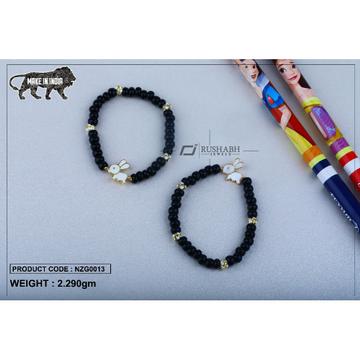 18 carat gold Kids nazariya elastic rabbit nzg0013
