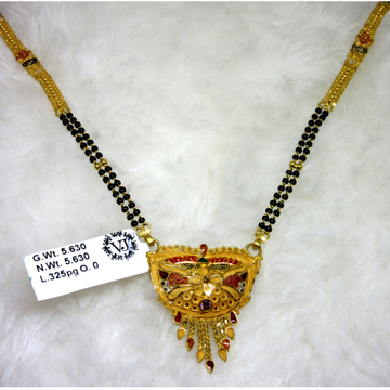 Gold colorful mordern mangalsutra