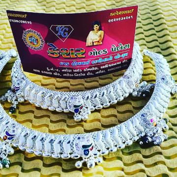 marriage fancy payal by Shree Kesar Gold Palace