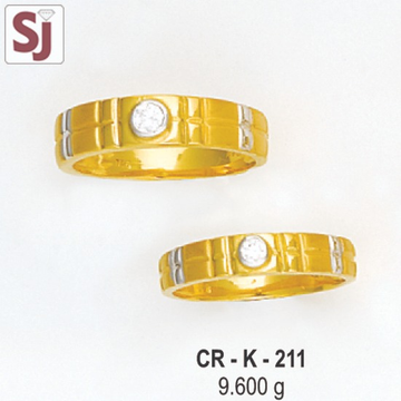 Couple Ring CR-K-211