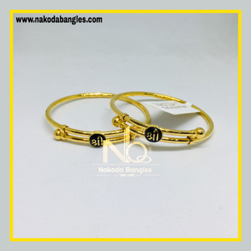 916 Gold Kids Copper Kadali NB - 1144