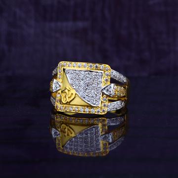 Mens Gold God Ring-MGR60