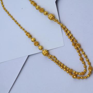 916 Gold Hallmark 2 Layer Chain