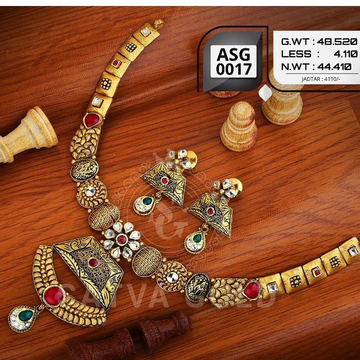 916 gold antiqe set sgs-0013