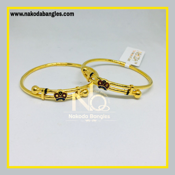 916 Gold Kids Copper Kadali NB - 1148
