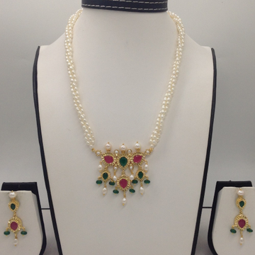 Green, Red CZ And Pearls Timmaniya PendentSet With 3Line RicePearls Mala JPS0433