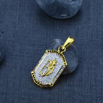 Men's Exclusive 916 OM Gold God Pendant- GP30