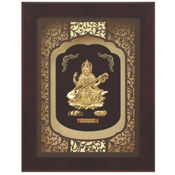 Medium Saraswati Elite Frame by