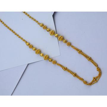 22KT Hallmark Gold Traditional Design Chain