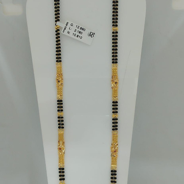 916 2 patti Mangalsutra PPMS609