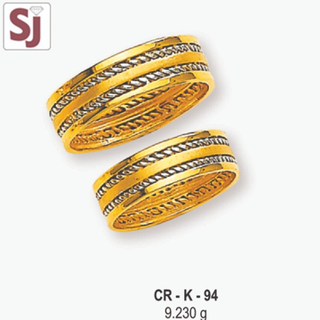 Couple Ring CR-K-94