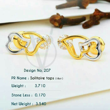 18kt Heart shape Singal Stone Tops STG -0088