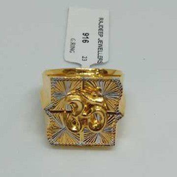 22c Royal Om Gens Ring