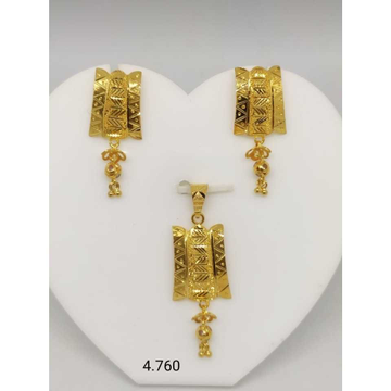 18 K Gold Pendant Set. nj-p01176