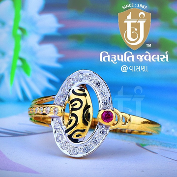 22KT Gold CZ Oval Shape Ring TJ-R10  by