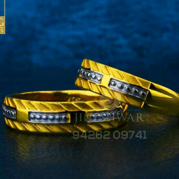 916 Fancy Plain Gold Couple Ring