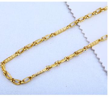 22ct Gold Hallmark Stylish  Mens Choco Chain MCH124