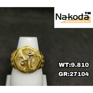 916 Men's stylish gold ring