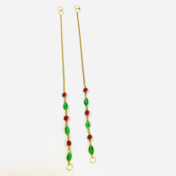 DESIGNED GOLD FANCY STONE EARCHAIN by