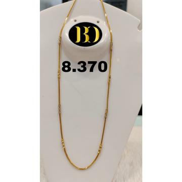 R O Fancy Chain 916 by Brahmani Chain & Ornaments