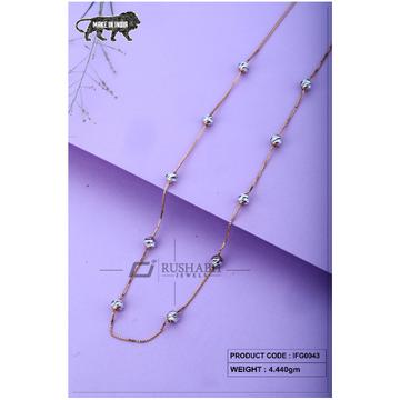 18 carat Italian ladies fancy gold chain small ball ifg0043
