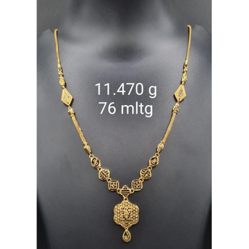 76 Melting Gold Pendant chain by