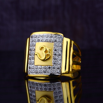 Mens God Gold Ring-MGR67