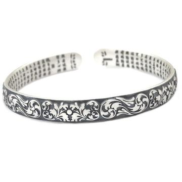 925 Sterling Silver Gents Kada Bracelet MGA - BRS0356