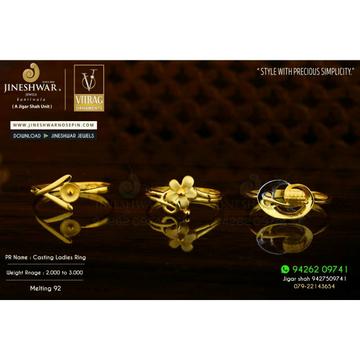 916 Fancy Plain Gold Casting Ladies Ring LRG -0559
