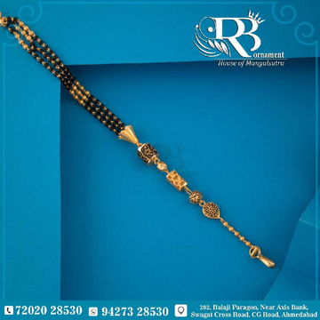 Antique Hand Mangalsutra AHMS by R.B. Ornament