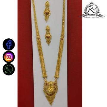 22 caray gold fancy long set RH-NS595
