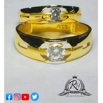 22 carat gold couple rings RH-CR230
