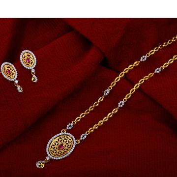 916 Gold Classic Hallmark Chain Necklace CN13