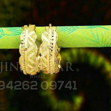 Plain Casting Gold Kadi Abg - 0048