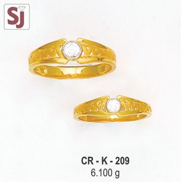 Couple Ring CR-K-209
