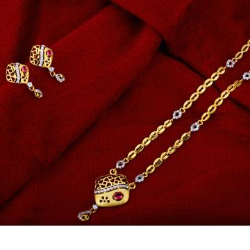 22kt Gold  Designer Ladies   Chain Necklace CN24