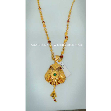 22KT Colorful Design Pendant Chain