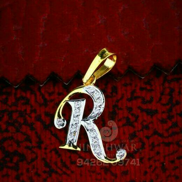 R Name Pendent