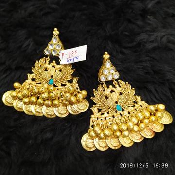 artistic peacock Earrings#764