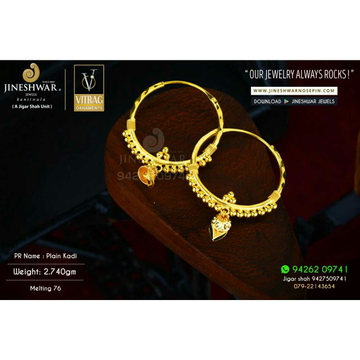 18kt Plain Ball Ladies Fancy Kadi