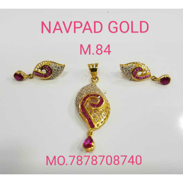 20kt/750 Attractive Gold Pendant Set