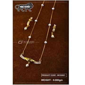 Ladies Moti Chain Dokiya  MCG0021 by
