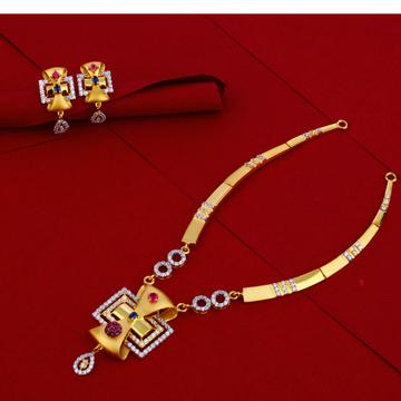 916  Gold CZ  Hallmark Fancy Ladies Necklace Set LN79