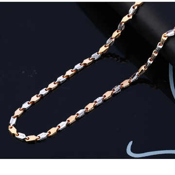 18KT Rose Gold  Men's Chain RMC99
