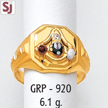 Tirupati Balaji Gents Ring Plain GRP-920