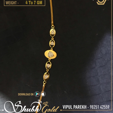 Lucky by Shubh Gold