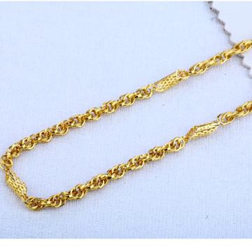 22ct Gold Hallmark Mens choco Chain MCH121