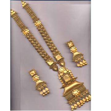 916 Gold Hallmark Long Rani Har